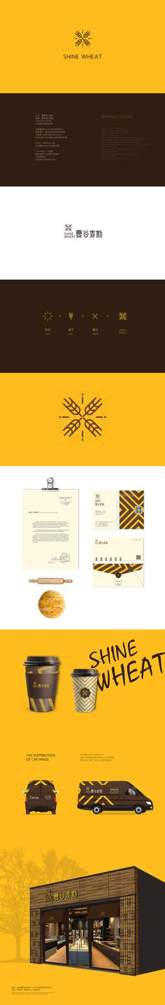 SHINE WHEAT BAKERY on Behance
