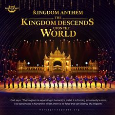 All people celebrate the arrival of God's kingdom on earth. Watch this gospel choir music video to have a taste of the joyful spectacle of the arrival of God's kingdom. Praise Songs, Worship Songs, Praise And Worship, Praise God, Christian Videos, Christian Music, Choir Songs, Music Songs, Music Activities