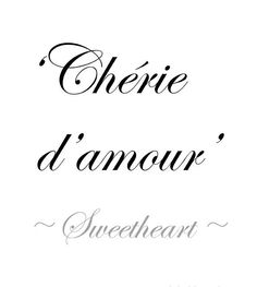 French Words Quotes, One Word Quotes, How To Speak French, Learn French, New Words, Love Words, Common French Phrases, Foreign Words, French Expressions