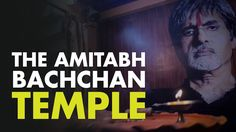 A Temple For Amitabh Bachchan | 101 Movietown | 101India