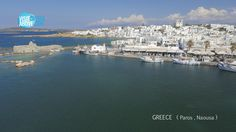 Naousa @ Paros island , Greece !!! Paros Island, Greece, River, Outdoor, Greece Country, Outdoors, Rivers, Outdoor Games