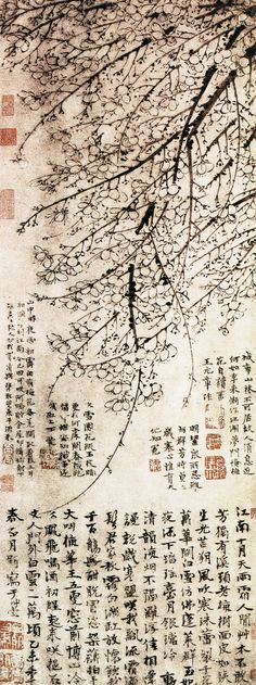 王冕 立 -墨梅圖 (Wang Mian - Plum Tree)