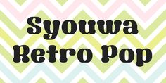 New free font 'Syouwa Retro Pop' by gomarice · Free for commercial use · #freefont #font