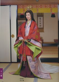 heian period court dress. japan