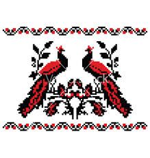 Image result for ukrainian embroidery pattern
