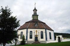 Sør-Fron church (also called Gudbrandsdalsdomen), with eight sides, was built around 1786, Norway