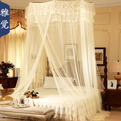 Cheap door motor, Buy Quality net screen door directly from China door communication Suppliers: Good Quality Home Round Lace Curtain Dome Bed Canopy Netting Mesh Princess Mosquito Net 1pcs De Teto Magic MeshUSD 23.90