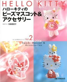 Hello Kitty beads mascot and accessories. Not available for download, but you can see it online