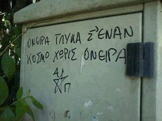 (4) Facebook Tumblr Pages, Keep In Mind, Sweet Dreams, Greek, Facebook, Art, Craft Art, Kunst
