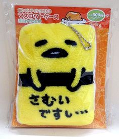 Sanrio GUDETAMA disposable body warmer cover Pocket tissue cover F/S japan