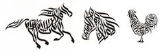 Calligraphy Islamic art with design of animals-Hmmmm...what could I make with these awesome ideas!?!?