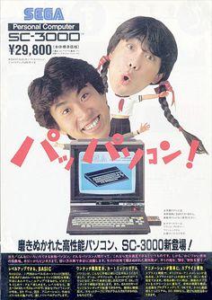 ratscats web page/セガ-SG-1000シリーズ