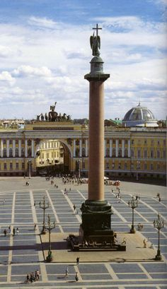 Palace Square located in the historic centre of St Petersburg, Russia