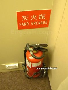 Lost in Translation… – Funny Translations Lost In Translation, English Translation, Funny Images, Funny Pictures, Funny Pix, Funny Ideas, Funny Translations, You Had One Job, Funny Signs