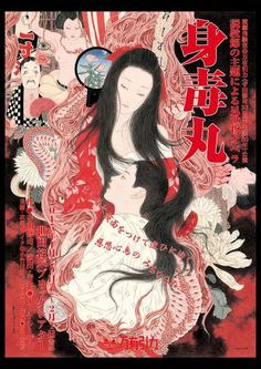 takato yamamoto ilustração sexo erotismo sadomasoquismo bondage dionisio arte (1)