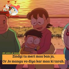 Broken Love Quotes, I Love My Parents, My Cute Love, Father Quotes, Doraemon, Mother And Father, Follow Me On Instagram, Family Guy, Ads