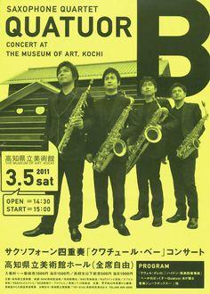 Quatuor B