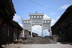 Qingyan Ancient Town, Guiyang - TripAdvisor Guiyang, Online Tickets, Trip Advisor, To Go, Louvre, Places, Travel, Viajes, Trips