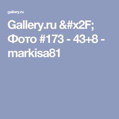 Gallery.ru / Фото #173 - 43+8 - markisa81