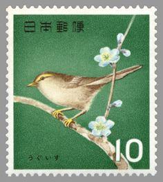 Stamp - JAPAN 日本郵便 : うぐいす