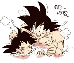 > < bare shoulders bathing black eyes black hair child covering dragon ball dragonball z eyes closed father and son grin looking at another male focus multiple boys nude cover simple background smile son gokuu son goten spiked hair steam tkgsize tran Dragon Ball Gt, Manga Anime, Anime Art, Goku E Chichi, Sailor Saturno, Gohan And Goten, Manga Dragon, Fanart, Z Arts