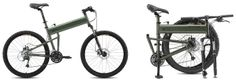 The Paratrooper – The Rugged Tactical Folding Mountain Bike by Montague - lifestylerstore - http://www.lifestylerstore.com/the-paratrooper-the-rugged-tactical-folding-mountain-bike-by-montague/