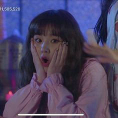 g idle yuqi gif Meme Faces, Funny Faces, Homo, Cool Girl, My Girl, Beautiful Girlfriend, Soyeon, Greatest Songs, Wattpad
