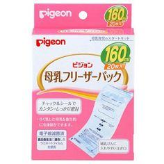 Пакеты для грудного молока Pigeon для заморозки и хранения 160 мл одноразов.применения 20 шт.  — 725р.  Пакеты для грудного молока Пакеты для грудного молока Pigeon для заморозки и хранения 160 мл одноразов.применения 20 шт.