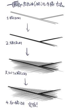 how to draw tatami mats Anime Drawings Sketches, Manga Drawing, Easy Drawings, Comic Tutorial, Manga Tutorial, Drawing Techniques, Drawing Tips, Comic Style Art, Comic Layout