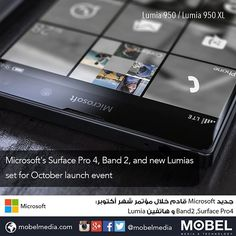 #Microsoft's #SurfacePro4 #Band2 & new #Lumias set for October launch event