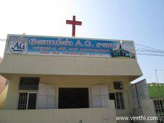 Tunamees A.G. Church, Mangadu, Chennai
