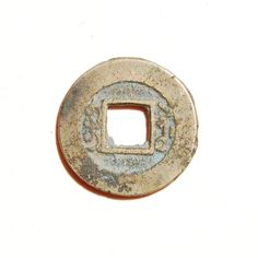 101b.   Reverse side of a Tong Zhi Tong Bao (同治通寶) 1 cash coin cast at the Su (蘇) Mint in Suzhou, Zhejiang Province, during the reign of Emperor Tongzhi (1861-1874 AD).    1?mm in size; ?+ grams in weight.