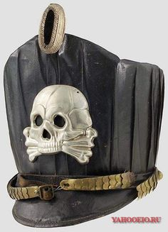 Shako of Prussian Lieb Hussar - 1820