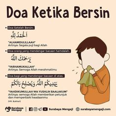 Islamic Inspirational Quotes, Islamic Quotes, Dont Disturb, Doa Islam, Hadith, Better Life, Quran, Allah, Religion