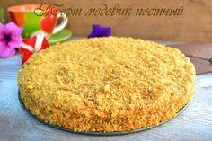 Торт медовик постный Honey Cake, Vegan, Cornbread, Veggies, Cooking, Ethnic Recipes, Desserts, Food, Cakes