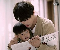 EXO Kai on Oh My Baby! with Teo