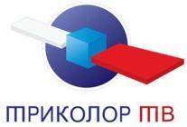 Триколор ТВ | Телевидение Белгород