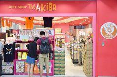 From Electronics to Otaku: 7 Picks for Akihabara Souvenirs   MATCHA - Japan Travel Web Magazine