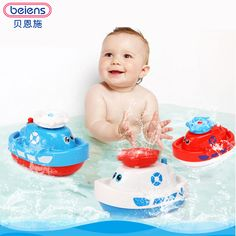 Beiens Baby Water Spraying Tool Cute Bath Toys Spray Toy Electric Rotate Water Jet Boat Children Bath Play Water Game #Affiliate