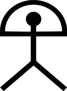 """File:Indalo.svg  Indalo From Wikipedia, the free encyclopedia  Indalo Man The Indalo is a prehistoric magical symbol found in the cave of """"Los Letreros"""" (""""The Signboards"""") in Sierra de María-Los Vélez Natural Park in Vélez Blanco, Almería, Spain. It has been customary to paint the Indalo symbol on the front of houses and businesses to protect them from evil (similar to Kokopelli of the south-western US) and is considered to be a god totem.[1] The indalo has a Levantine origin and dates bac"""