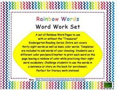 """A set of Rainbow Word Pages to use with or without the """"Treasures"""" Kindergarten Reading Series. Entire set covers thirty sight words as well as basic color words. A template is included to program words of your choosing. Students use a different color Teacher Resources, Teacher Pay Teachers, Rainbow Words, Kindergarten Literacy, Literacy Centers, Common Core Reading, Word Work, Sight Words, Set Cover"""