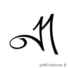 Thin N Graffiti Tag Letter with big serif #graffiti #graffitilettering #graffitiempire