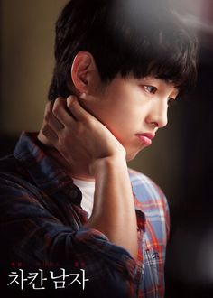 Song Joong Ki on @DramaFever, Check it out!