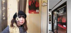 【大阪府】ぽっけ(雑貨店)  大阪市北区中崎西1-7-14サンコーレトロ201
