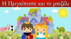 Η Πριγκίπισσα Και Το Μπιζέλι | Ελληνικά Παραμύθια με αφηγηση #παραμυθι #παραμυθια #πριγκιπισσα #παιδικεςιστοριες Family Guy, Fictional Characters, Art, Art Background, Kunst, Performing Arts, Fantasy Characters, Griffins, Art Education Resources