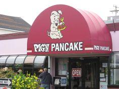Pig n Pancake Seaside, Oregon by Ellen  Portland, via Flickr    (one of my North Oregon Coast favorite resturants to eat at!)