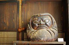 Vintage Japanese, Japanese Art, Daruma Doll, Japanese Folklore, Mystique, Maneki Neko, Kyoto Japan, Nihon, Japanese Culture