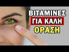 Eyes, Youtube, Cat Eyes, Youtubers, Youtube Movies