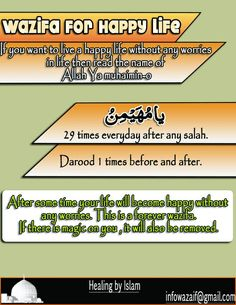 For Happy life Beautiful Quran Quotes, Quran Quotes Inspirational, Islamic Love Quotes, Duaa Islam, Islam Hadith, Islam Quran, Islamic Phrases, Islamic Messages, Islamic Teachings