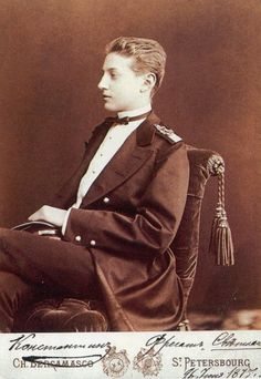 Konstantin, second son of Grand Duke Konstantin Nikolaevich, 1875.